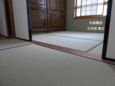 新畳&表替え / 熊本県産男前表 & 襖 / 張替え