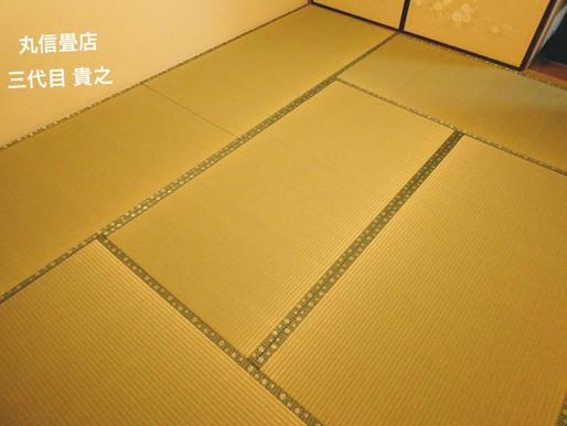 表替え / 国産畳表 涼風品種 綿々表 & 障子 / 貼り替え