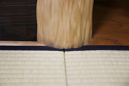 堀木畳店 縁付畳