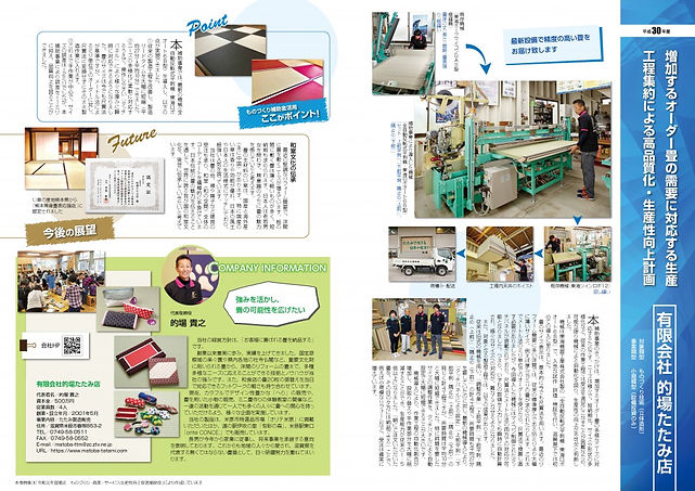 chuokai-shiga 2.jpg