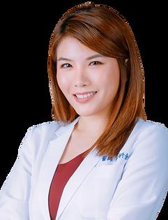 中醫師林妍余|雅丰唯心中醫台北院所