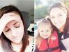EUA: Menina de 2 anos envia nudes da mãe enquanto brincava com seu celular