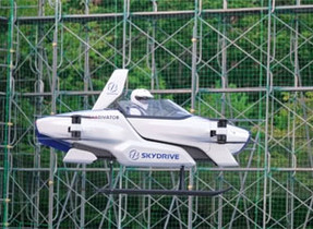 Empresa japonesa diz estar mais perto de fabricar carros voadores