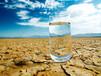 """""""A água será disputada"""", afirma Rafael Zavala, representante da FAO no Brasil"""