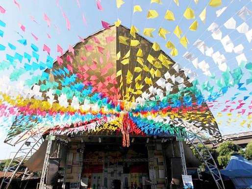 Feira de São Cristóvão promove dois meses de festas juninas tradicionais