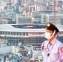 Medo e vazio em Tóquio antes dos Jogos Olímpicos