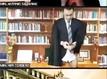 Ministro do STJ aparece sem calças durante julgamento