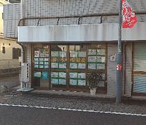 gotanno_suzukifudousan_mae.png
