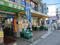 五反野駅前通り銀座会・商店街のお店