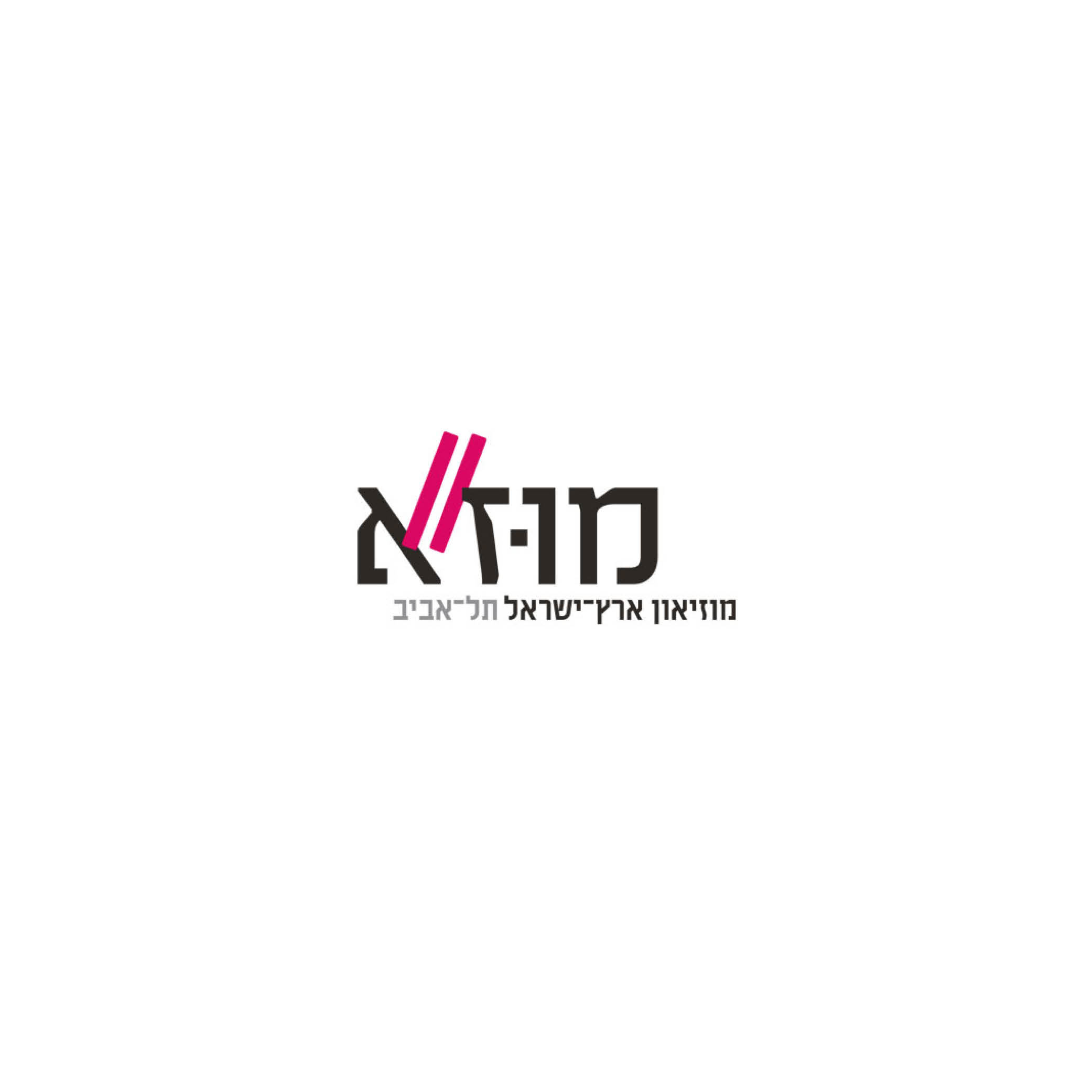 logos_for_site26