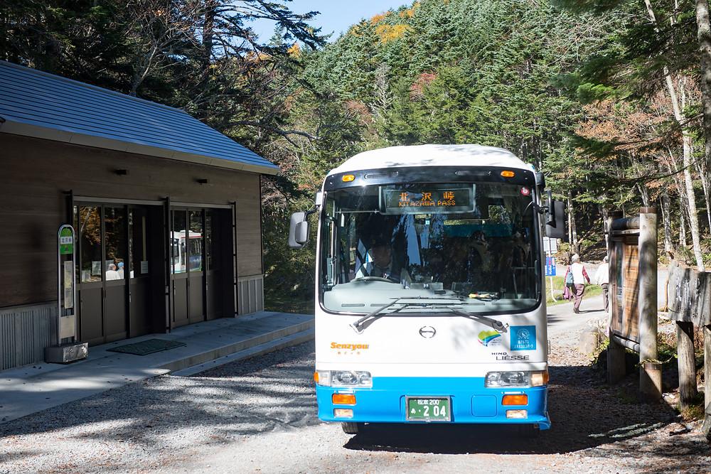 "One of the ""mini-busses"" bringing you to Kita Dake"