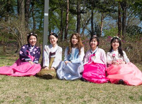 KOREA - THE FAR EASTERN GEM