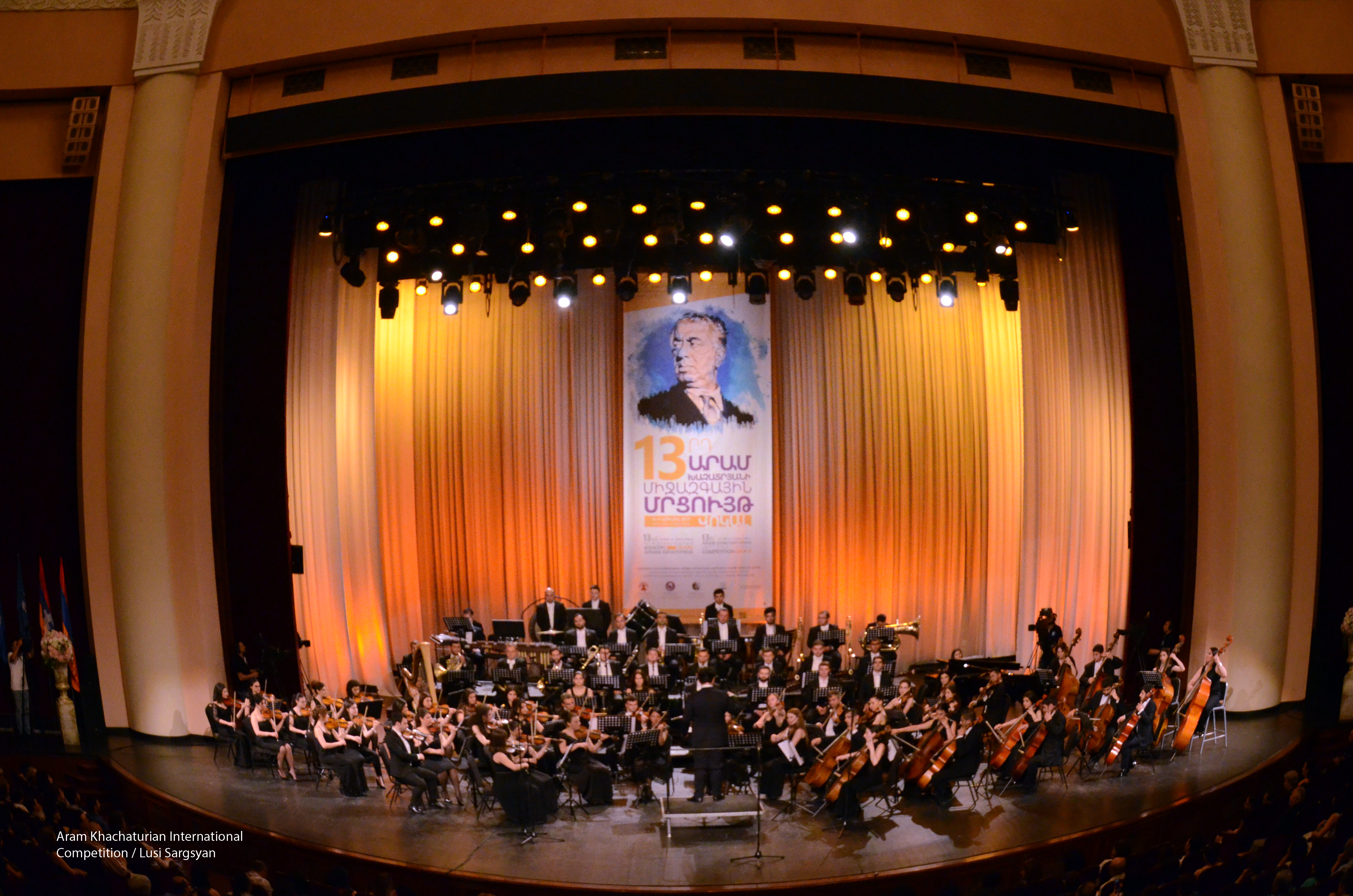 Khachaturian Competition 2017