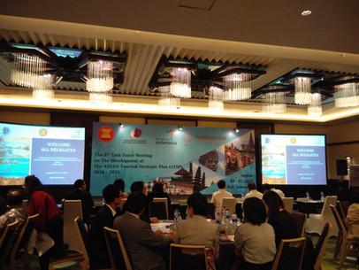 4th ASEAN Tourism Strategic Plan (ATSP) Meeting
