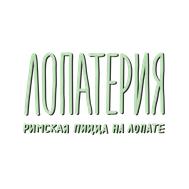 Пиццерия «Лопатерия»