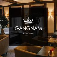"""Кафе коррейской кухни """"GANGAM"""""""