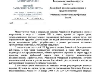 2021 ГОД НАЧАЛСЯ СУПЕР АКТИВНО!