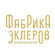 """Кофейня """"Фабрика эклеров"""""""