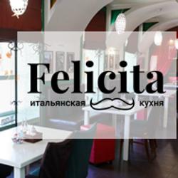 """Кафе  итальянской кухни """"Феличита"""""""