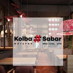 "Ресторан ""Kolba Sabar"""