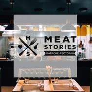 "Ресторан ""Meat Stories"""