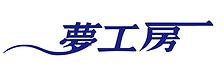 夢工房ロゴ.png