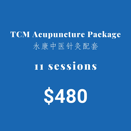 11 Sessions of TCM Acupuncture Package