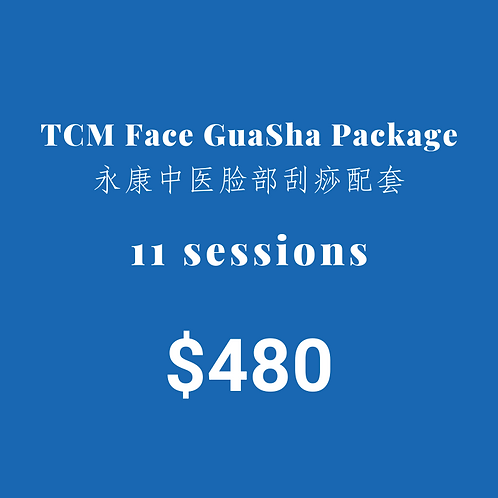 11 sessions of TCM Face GuaSha package
