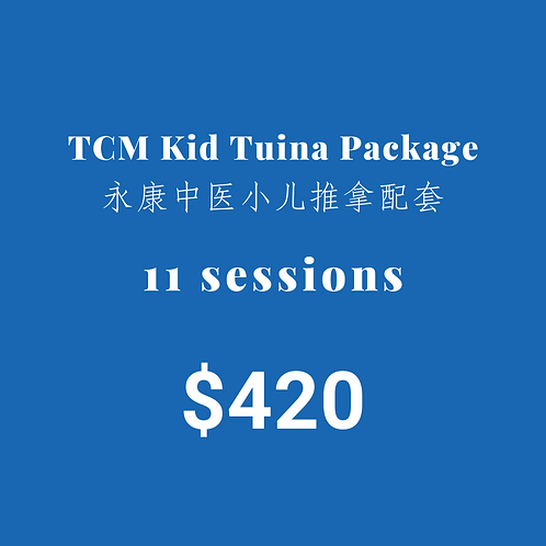 11 sessions of TCM Kid Tuina package