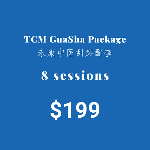 8 sessions of TCM GusSha package