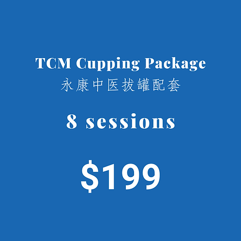 8 sessions of TCM Cupping Package