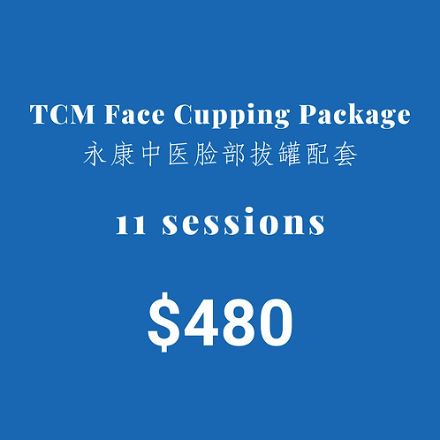 11 sessions of TCM Face Cupping package