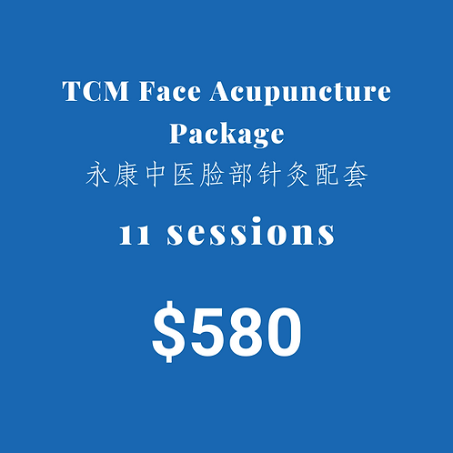 11 sessions of TCM Face Acupuncture package