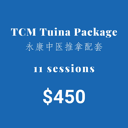 11 Sessions of TCM TuiNa Package