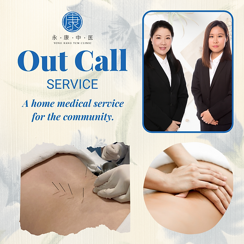 Yong Kang TCM Outcall Service - Tuina