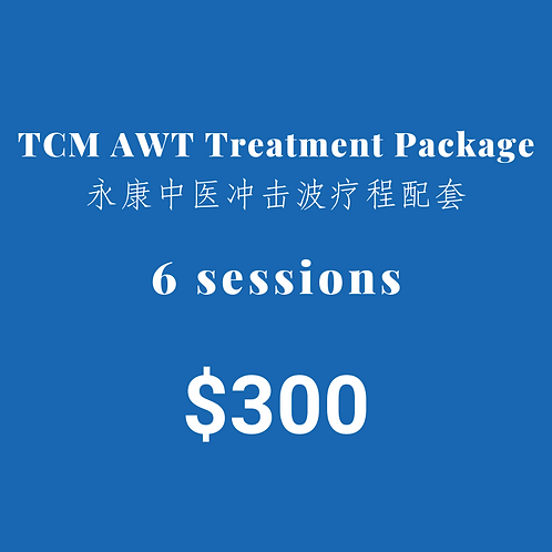 6 sessions of TCM AWT Treatment Package