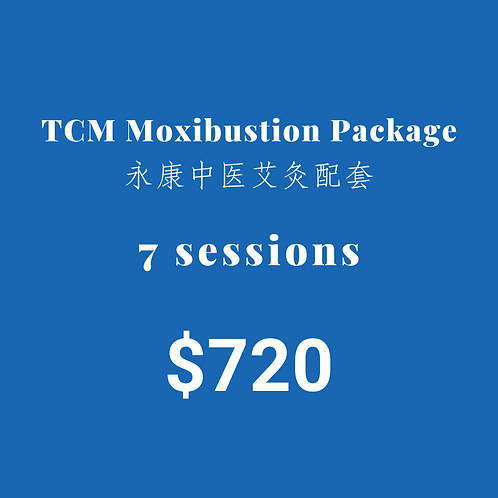 7 sessions of TCM Moxibustion package
