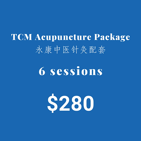 6 Sessions of TCM Acupuncture Package