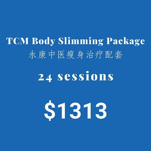 24 sessions of Body Slimming package