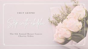 """""""Step with aKDPhi"""" BCA Charity Event"""
