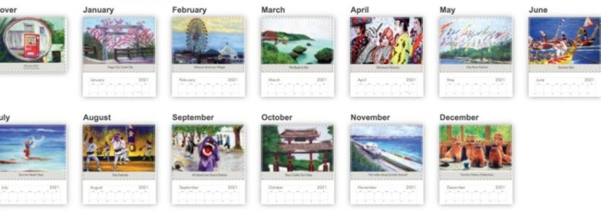 2021 Okinawa Memories Calendar