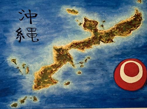 Horizontal Okinawa with the Symbol of OKinawa