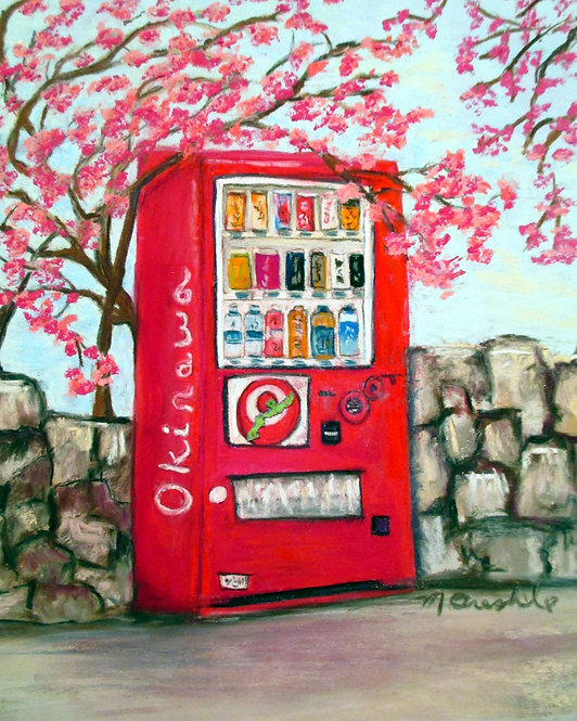 Cherry Blossoms and a Vending Machine