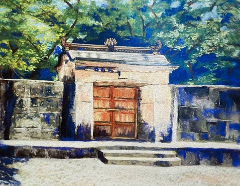 Sonohyan- utaki Stone Gate
