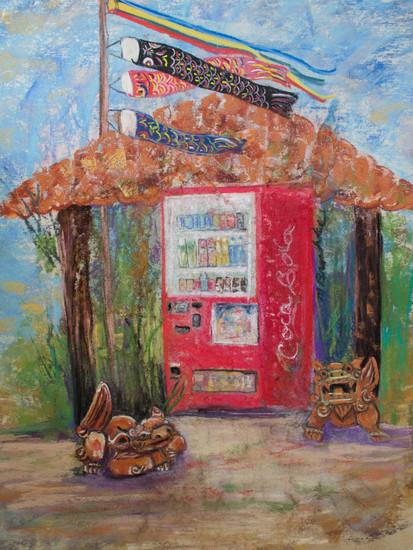 Boy's Day Vending Machine