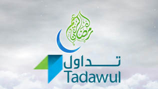 Ramadan Video G.Card.mp4