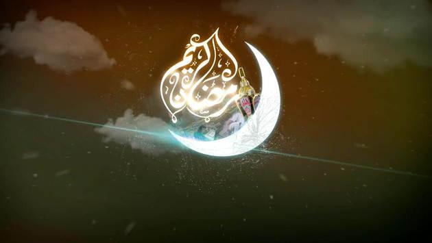 Ramadan G.Video 3.mp4