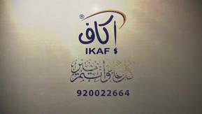 Ikaf3.mp4