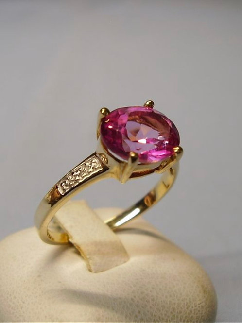 9kt Yellow and White Gold Pink Sapphire Ring