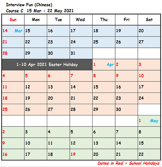 Chi E-Learning Course C Calendar.png